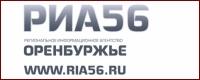 Риа56